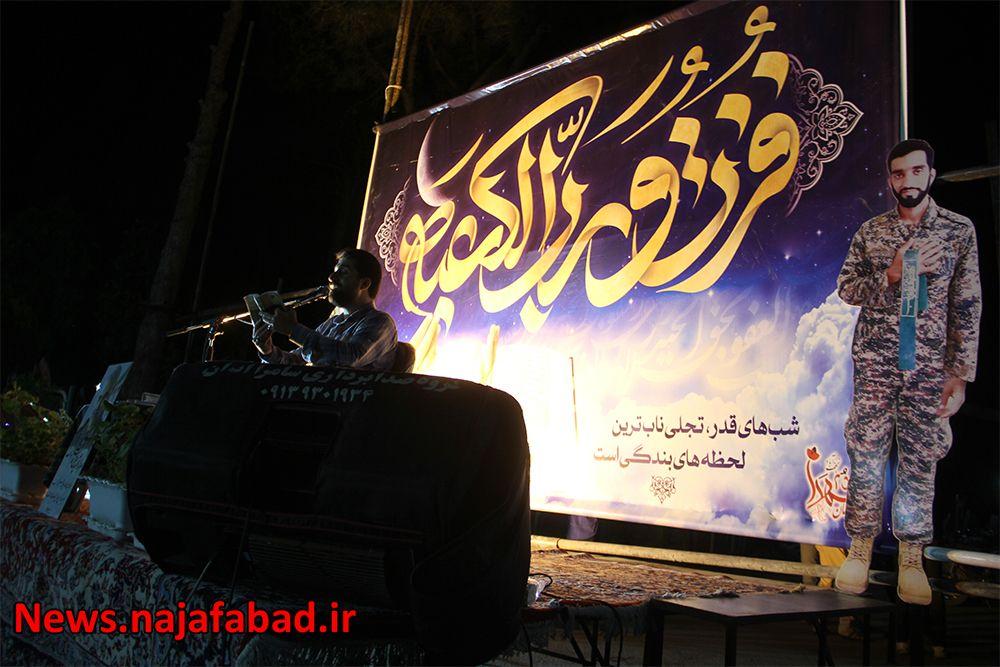 احیاء رمضان در گلزار شهدای نجف آباد اولین احیاء کرونایی در نجف آباد+تصاویر اولین احیاء کرونایی در نجف آباد+تصاویر 1589353117 M3nH8