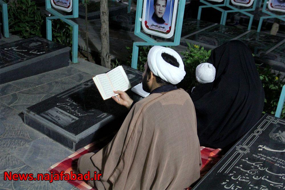 احیاء رمضان در گلزار شهدای نجف آباد اولین احیاء کرونایی در نجف آباد+تصاویر اولین احیاء کرونایی در نجف آباد+تصاویر 1589353274 A5eQ0