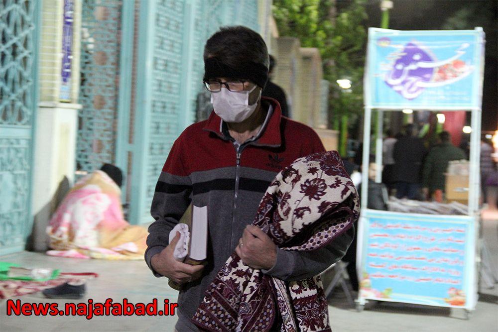احیاء رمضان در گلزار شهدای نجف آباد اولین احیاء کرونایی در نجف آباد+تصاویر اولین احیاء کرونایی در نجف آباد+تصاویر 1589353276 O1fB1