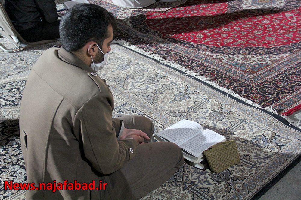 احیاء رمضان در گلزار شهدای نجف آباد اولین احیاء کرونایی در نجف آباد+تصاویر اولین احیاء کرونایی در نجف آباد+تصاویر 1589353281 I1dR7