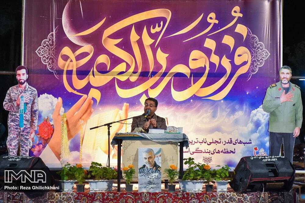 احیاء 21 رمضان سال99 در گلزار شهدای نجف آباد احیاء ۲۱ رمضان سال ۹۹ در نجف آباد+تصاویر احیاء ۲۱ رمضان سال ۹۹ در نجف آباد+تصاویر 1636919 IMG 6067