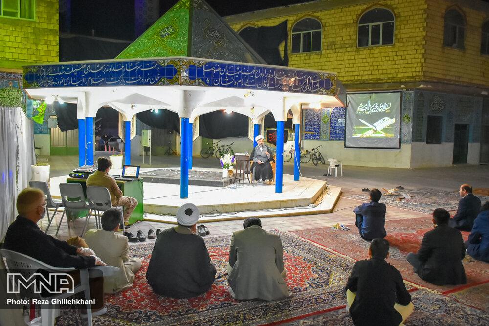 مراسم احیاء شب بیست و سوم رمضان سال99 در نجف آباد احیاء بیست و سوم رمضان سال۹۹ در نجف آباد+تصاویر احیاء بیست و سوم رمضان سال۹۹ در نجف آباد+تصاویر 1637278