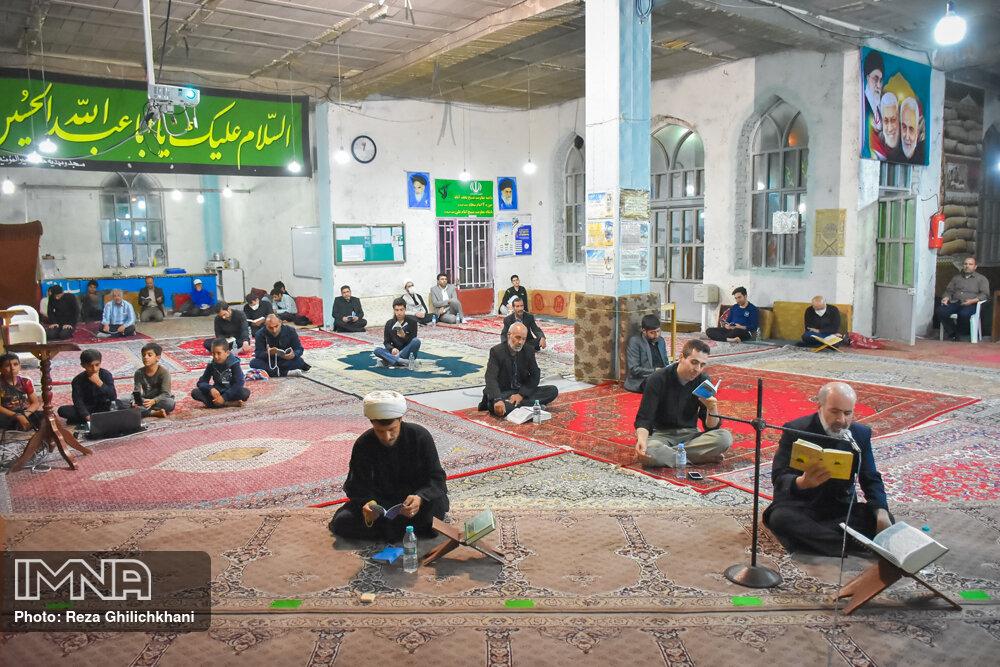 مراسم احیاء شب بیست و سوم رمضان سال99 در نجف آباد احیاء بیست و سوم رمضان سال۹۹ در نجف آباد+تصاویر احیاء بیست و سوم رمضان سال۹۹ در نجف آباد+تصاویر 1637280