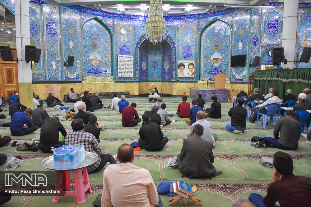 مراسم احیاء شب بیست و سوم رمضان سال99 در نجف آباد احیاء بیست و سوم رمضان سال۹۹ در نجف آباد+تصاویر احیاء بیست و سوم رمضان سال۹۹ در نجف آباد+تصاویر 1637285