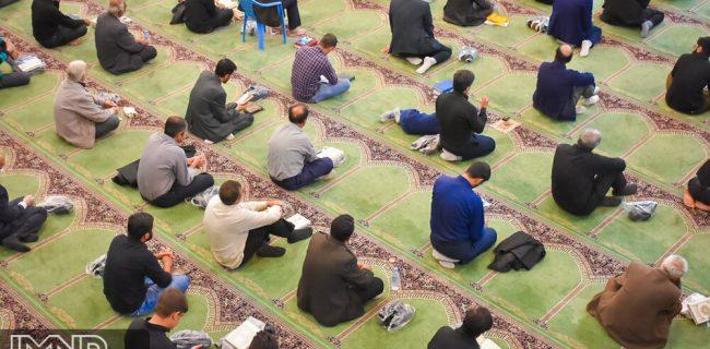 احیاء بیست و سوم رمضان سال۹۹ در نجف آباد+تصاویر احیاء بیست و سوم رمضان سال۹۹ در نجف آباد+تصاویر احیاء بیست و سوم رمضان سال۹۹ در نجف آباد+تصاویر 1637287 650x320