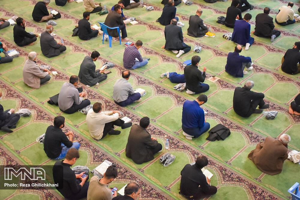 مراسم احیاء شب بیست و سوم رمضان سال99 در نجف آباد احیاء بیست و سوم رمضان سال۹۹ در نجف آباد+تصاویر احیاء بیست و سوم رمضان سال۹۹ در نجف آباد+تصاویر 1637287