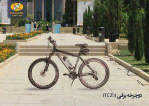 دوچرخه برقی الیز خودرو بومی سازی بومی سازی دانش تولید دوچرخه برقی در نجف آباد + تصاویر Tc25 300x214
