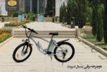 بومی سازی دانش تولید دوچرخه برقی در نجف آباد + تصاویر بومی سازی بومی سازی دانش تولید دوچرخه برقی در نجف آباد + تصاویر sibal 2017 07 13 11 02 32 155x105