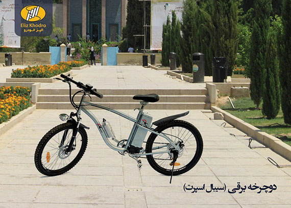 بومی سازی دانش تولید دوچرخه برقی در نجف آباد + تصاویر