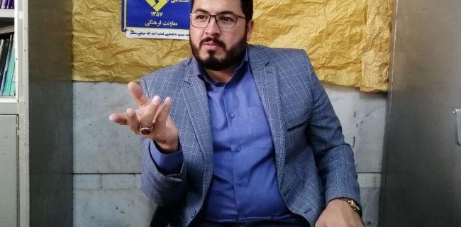 طرح جهادی مشاوره حقوقی رایگان در نجف آباد طرح جهادی مشاوره حقوقی رایگان در نجف آباد طرح جهادی مشاوره حقوقی رایگان در نجف آباد                         650x320