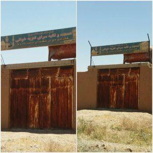 تکیه تعزیه 72تن نجف آباد بدون استفاده ماندن یک تکیه در نجف آباد+تصویر بدون استفاده ماندن یک تکیه در نجف آباد+تصویر                                       300x300