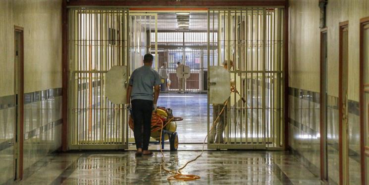 زندان نجف آباد زندان نجف آباد کرونا ندارد+اولین تصاویر از داخل زندان زندان نجف آباد کرونا ندارد+اولین تصاویر از داخل زندان