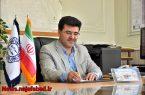الکترونیکی شدن نوبت بازدید در شهرداری نجفآباد