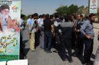 تعطیلی دوباره کارخانه کاشی اصفهان در نجف آباد+فیلم تعطیلی دوباره کارخانه کاشی اصفهان در نجف آباد تعطیلی دوباره کارخانه کاشی اصفهان در نجف آباد+فیلم 13990331000349 Test PhotoN 145x95