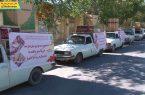 اهدای ۶۴ جهیزیه به نوعروسان نیازمند در نجف آباد