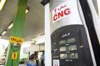 مشکلات جایگاه های گاز در نجف آباد