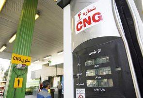 مشکلات جایگاه های گاز در نجف آباد مشکلات جایگاه های گاز در نجف آباد مشکلات جایگاه های گاز در نجف آباد                     295x202