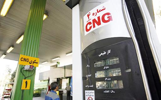مشکلات جایگاه های گاز در نجف آباد مشکلات جایگاه های گاز در نجف آباد مشکلات جایگاه های گاز در نجف آباد