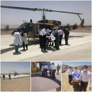 فرود بالگرد در بیمارستان فاطمه زهرا نجف آباد انتقال هوایی بیمار فریدونشهری به نجف آباد+فیلم انتقال هوایی بیمار فریدونشهری به نجف آباد+فیلم                       300x300