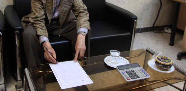 ساخت ششمین مدرسه خیرساز «ملک» در نجف آباد ساخت ششمین مدرسه خیرساز «ملک» در نجف آباد ساخت ششمین مدرسه خیرساز «ملک» در نجف آباد       6 650x320