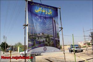 کوچه باغ زندگی نجف آباد ساخت پل زندگی در نجف آباد+فیلم ساخت پل زندگی در نجف آباد+فیلم                 300x200