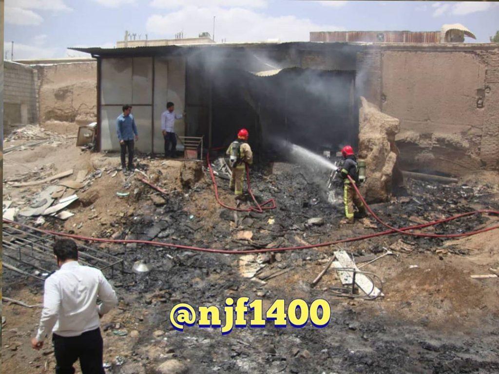 آتش سوزی در بازار نجف آباد اعلام علت آتش سوزی در بازار نجف آباد+تصاویر جدید اعلام علت آتش سوزی در بازار نجف آباد+تصاویر جدید 1 1024x768
