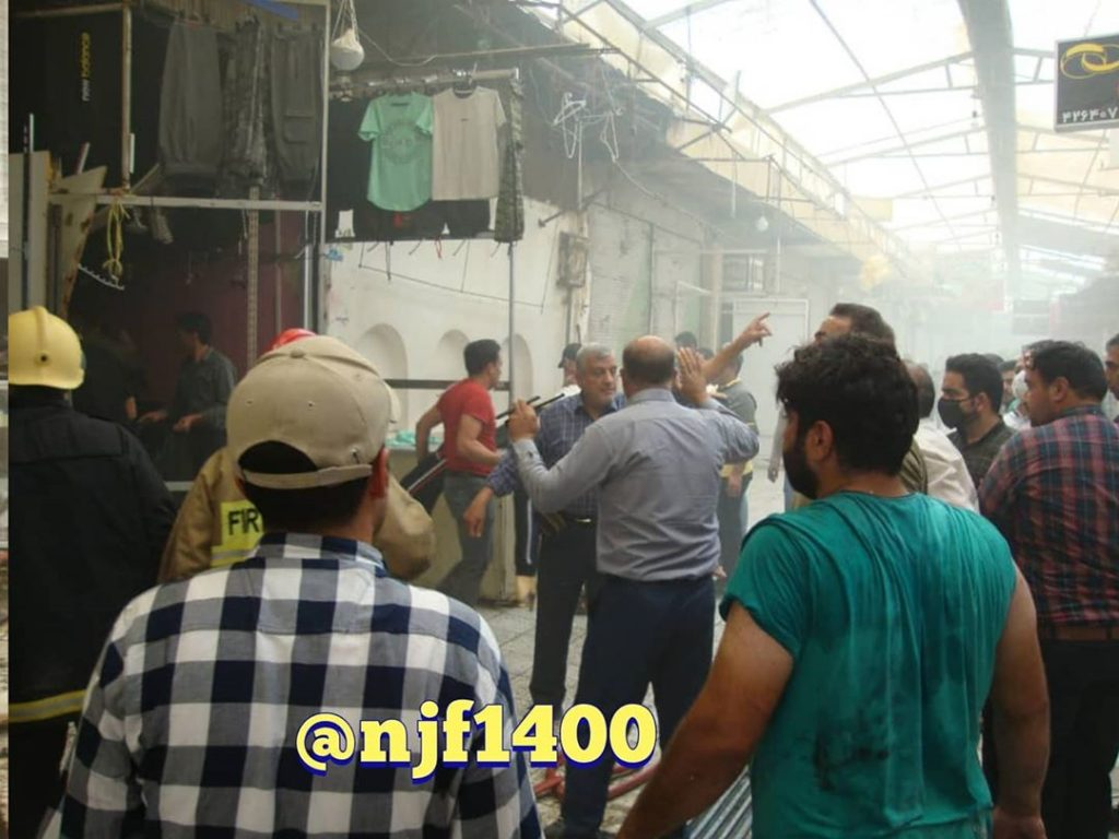 آتش سوزی در بازار نجف آباد اعلام علت آتش سوزی در بازار نجف آباد+تصاویر جدید اعلام علت آتش سوزی در بازار نجف آباد+تصاویر جدید 107407932 625087638119747 5060979252600631539 n 1024x768