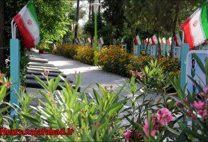 توضیحات شهرداری نجف آباد در مورد بهسازی تصاویر شهدا+تصاویر توضیحات شهرداری نجف آباد در مورد بهسازی تصاویر شهدا+تصاویر توضیحات شهرداری نجف آباد در مورد بهسازی تصاویر شهدا+تصاویر 1593675740 F2bM7 295x202