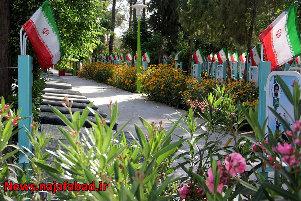 توضیحات شهرداری نجف آباد در مورد بهسازی تصاویر شهدا+تصاویر توضیحات شهرداری نجف آباد در مورد بهسازی تصاویر شهدا+تصاویر توضیحات شهرداری نجف آباد در مورد بهسازی تصاویر شهدا+تصاویر 1593675740 F2bM7