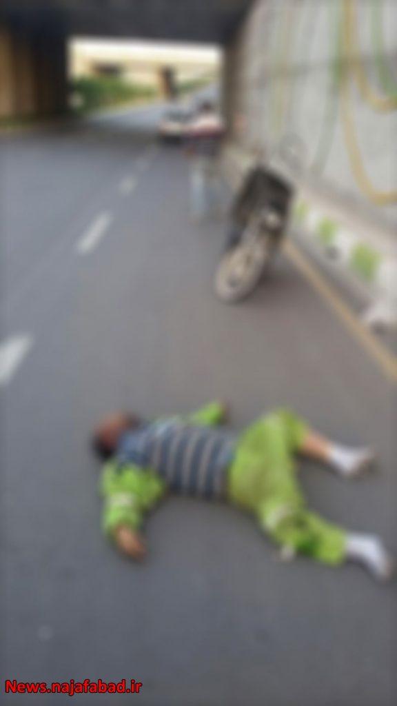 تصادف پاکبان های نجف آباد کشته شدن ۲پاکبان شهرداری نجفآباد کشته شدن ۲پاکبان شهرداری نجفآباد+تصاویر 1595828712 C8sD4 576x1024