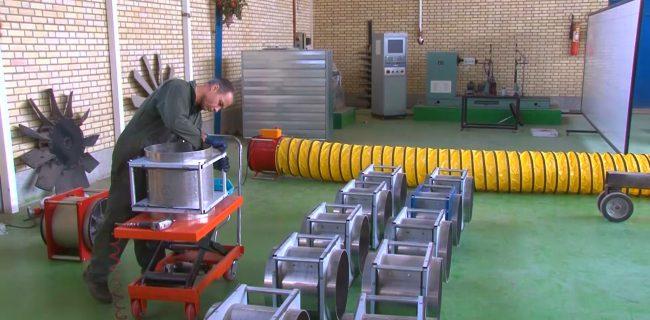 ساخت فن های ضد انفجار در شهرک صنعتی نجف آباد+تصاویر و فیلم ساخت فن های ضد انفجار در شهرک صنعتی نجف آباد+تصاویر و فیلم ساخت فن های ضد انفجار در شهرک صنعتی نجف آباد+تصاویر و فیلم 5096653 117 650x320