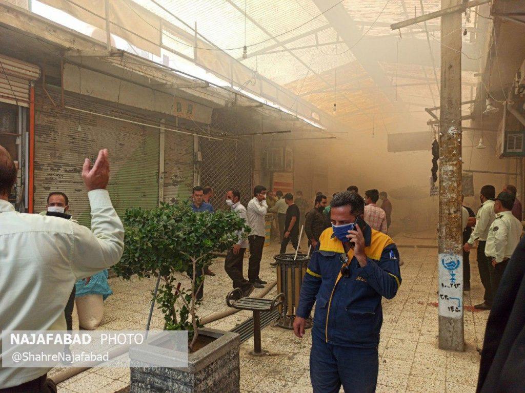 آتش سوزی در بازار نجف آباد آتش سوزی در بازار نجف آباد+تصاویر و فیلم آتش سوزی در بازار نجف آباد+تصاویر و فیلم photo 2020 07 13 16 06 07 1024x767