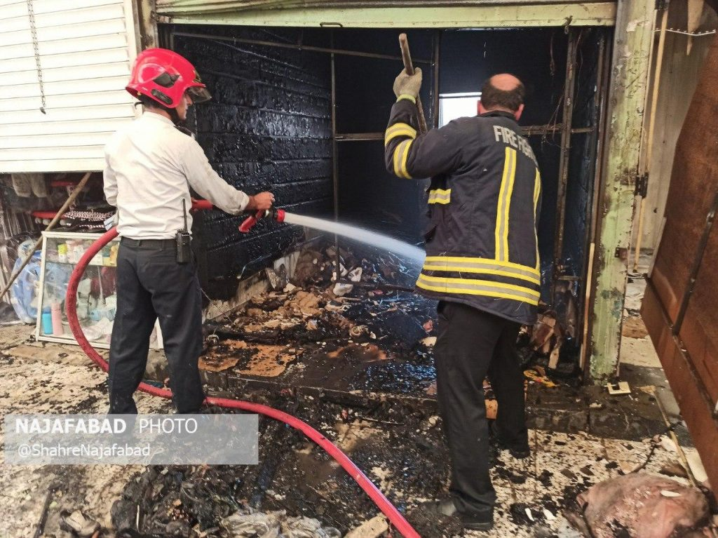 آتش سوزی در بازار نجف آباد آتش سوزی در بازار نجف آباد+تصاویر و فیلم آتش سوزی در بازار نجف آباد+تصاویر و فیلم photo 2020 07 13 16 06 12 1024x767
