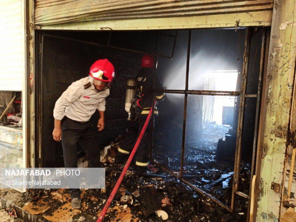 آتش سوزی در بازار نجف آباد آتش سوزی در بازار نجف آباد+تصاویر و فیلم آتش سوزی در بازار نجف آباد+تصاویر و فیلم photo 2020 07 13 16 06 15 1024x767