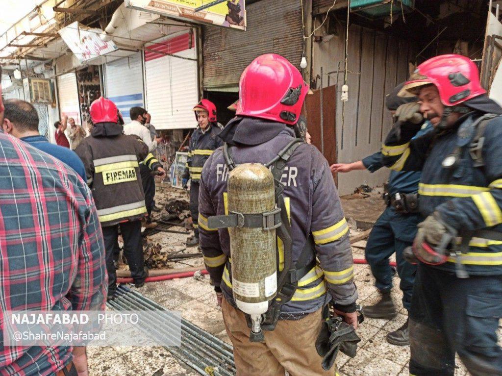 آتش سوزی در بازار نجف آباد آتش سوزی در بازار نجف آباد+تصاویر و فیلم آتش سوزی در بازار نجف آباد+تصاویر و فیلم photo 2020 07 13 16 06 24 1024x767