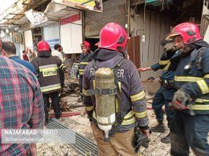 آتش سوزی در بازار نجف آباد آتش سوزی در بازار نجف آباد+تصاویر و فیلم آتش سوزی در بازار نجف آباد+تصاویر و فیلم photo 2020 07 13 16 06 24 300x225