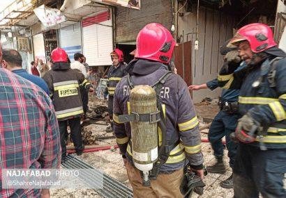 آتش سوزی در بازار نجف آباد+تصاویر و فیلم آتش سوزی در بازار نجف آباد+تصاویر و فیلم آتش سوزی در بازار نجف آباد+تصاویر و فیلم photo 2020 07 13 16 06 24 410x285