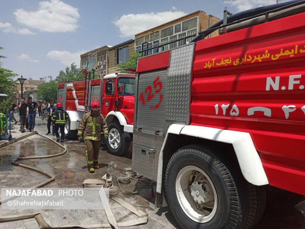 آتش سوزی در بازار نجف آباد+تصاویر و فیلم آتش سوزی در بازار نجف آباد+تصاویر و فیلم photo 2020 07 13 16 06 32 1024x767