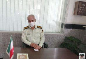 دستگیری ۳ سارق در نجف آباد دستگیری ۳ سارق در نجف آباد دستگیری ۳ سارق در نجف آباد                    295x202