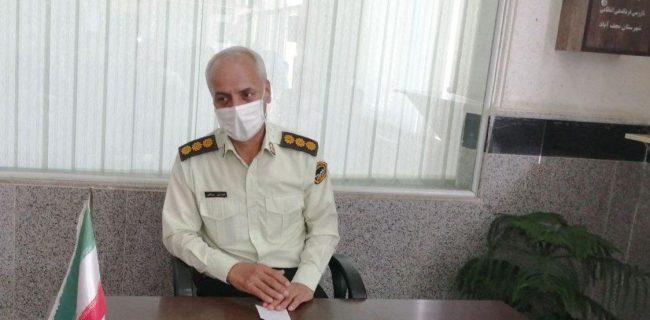 تکرار سرقت در نجف آباد، یک ماه بعد از ۸سال زندان تکرار سرقت در نجف آباد، یک ماه بعد از ۸سال زندان تکرار سرقت در نجف آباد، یک ماه بعد از ۸سال زندان                    650x320