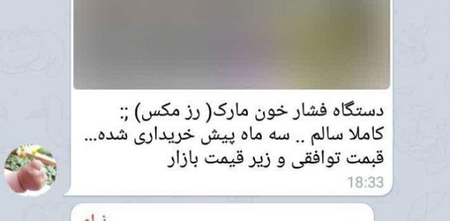 تبلیغ فساد در فضاهای مجازی نجف آباد+تصاویر تبلیغ فساد در فضاهای مجازی نجف آباد+تصاویر تبلیغ فساد در فضاهای مجازی نجف آباد+تصاویر                       650x320