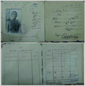دفترچه پایان خدمت حیدرعلی هادیان دفترچه پایان خدمت در سال۱۳۲۷+تصاویر دفترچه پایان خدمت در سال۱۳۲۷+تصاویر                             300x298