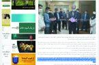 کاهش ۸۵درصدی درآمد بیمارستان نجف آباد