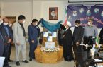 رونمایی از سند تحول بنیادین آموزش و پرورش نجف آباد