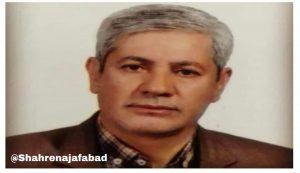 سرهنگ پاسدار مرحوم سید مصطفی هاشمی درگذشت یکی از کادرهای درمانی نجف آباد بر اثر کرونا درگذشت یکی از کادرهای درمانی نجف آباد بر اثر کرونا                     300x173
