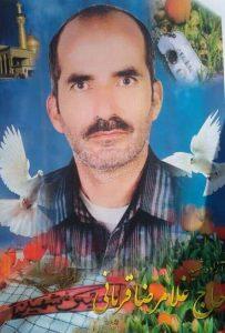 آزاده جانباز غلامرضا قربانی درگذشت یک جانباز آزاده در نجف آباد+تصویر درگذشت یک جانباز آزاده در نجف آباد+تصویر                             203x300