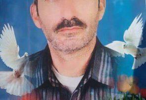 درگذشت یک جانباز آزاده در نجف آباد+تصویر درگذشت یک جانباز آزاده در نجف آباد+تصویر درگذشت یک جانباز آزاده در نجف آباد+تصویر                             295x202