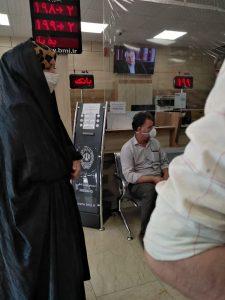 خرید و فروش فیش حج در بانک نجف آباد تبلیغ فروش فیش حج در یکی از بانک های نجف آباد+تصاویر تبلیغ فروش فیش حج در یکی از بانک های نجف آباد+تصاویر            2 225x300