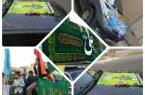 ویژه های غدیری مسجد مهدیه و پایگاه صیاد نجف آباد+تصاویر و فیلم