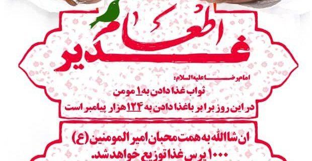 طرح مساوات بسیج دانشگاه آزاد نجف آباد+تصویر طرح مساوات بسیج دانشگاه آزاد نجف آباد+تصویر طرح مساوات بسیج دانشگاه آزاد نجف آباد+تصویر                                      620x320